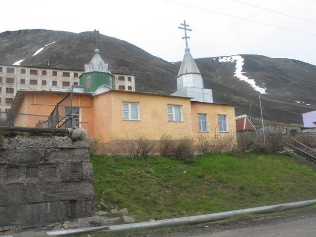 Храм святителя Иннокентия, митрополита Московского, пос.Провидения