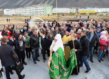 Святейший Патриарх Кирилл совершил чин освящения храма в поселке Эгвекинот