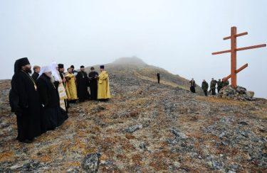 Святейший совершил молебен о мире на крайнем востоке Евразии