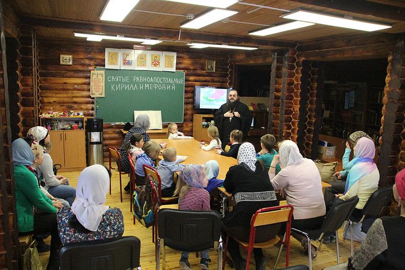 Лекция в День славянской письменности и культуры