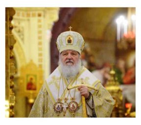 Святейший Патриарх Кирилл (min)
